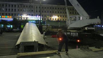 Демонтаж Башни мира на Сенной площади