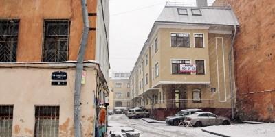 1-я Советская улица, 6, корпус 2