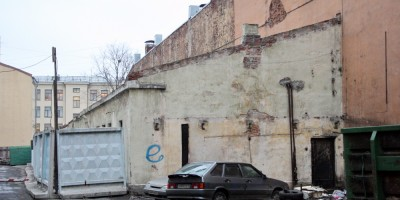1-я Советская улица, дворовый флигель