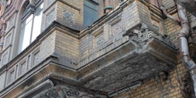 Доходный дом Никонова на Колокольной улице, 11, эркер
