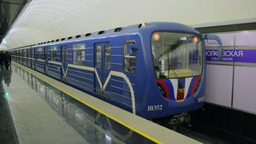 metro-360×203