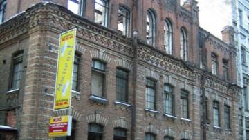 Лиговский переулок, 3, ликеро-водочный завод, фабрика спиртового производства Ивана Иона