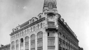 Торговый дом Эсдерса и Схейфальса на набережной реки Мойки, 73, фото Карла Буллы
