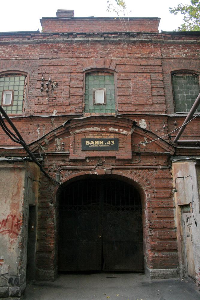 Фонарные бани, главный вход