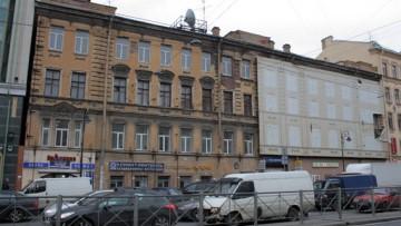 Лиговский проспект, 56