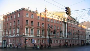 Литературный дом в Санкт-Петербурге