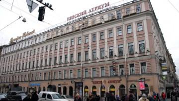 Невский проспект, 71, улица Марата, 1, Невский атриум