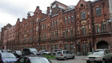 Механический завод Курта Зигеля на улице Достоевского