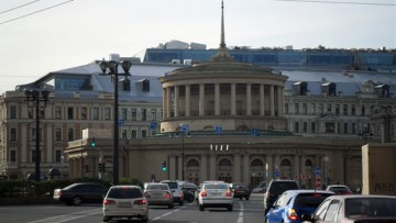 Стокманн Невский центр