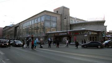 Дворец культуры имени Ленсовета на Каменноостровском проспекте