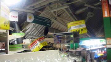 Обрушение гипермаркета Окей