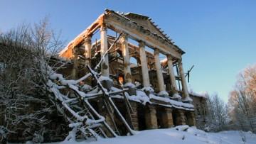 Ропшинский дворец, Ропша