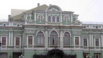 Большой драматический театр на Фонтанке