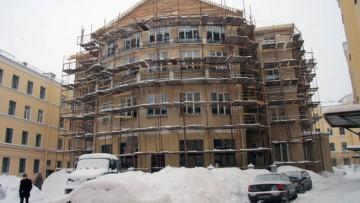 Старо-Петергофский проспект, 21, жилой городок завода Красный треугольник