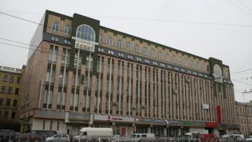 Лиговский проспект, 73, бизнес-центр, Музей хлеба