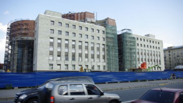 Российская национальная библиотека, вторая очередь на Варшавской улице