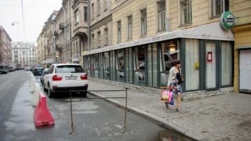 Кафе «Мопс» на улице Рубинштейна