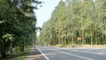 Приморское шоссе, Зеленогорск
