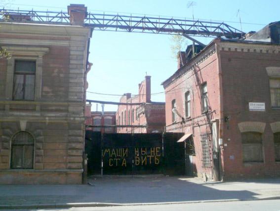 Корпуса сталепрокатного завода