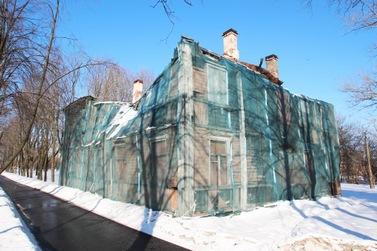 Дом Захари, Петергоф
