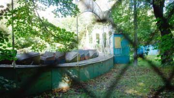 Парк «Екатерингоф»
