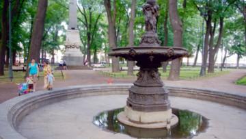 Фонтан в Румянцевском саду