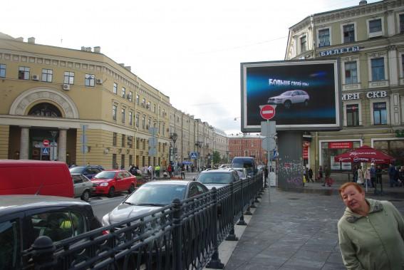 Рекламный экран на Владимирской