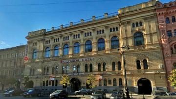 Здание городского кредитного общества, банк Санкт-Петербург, площадь Островского, 7