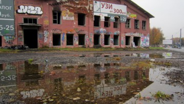 Лесная молочная ферма Бенуа на Тихорецком проспекте, здание опытного производства, коровник