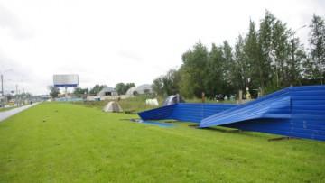 Забор стройки на Митрофаньевском