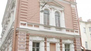 Место снесенного дома Чекистов на набережной Робеспьера, 32