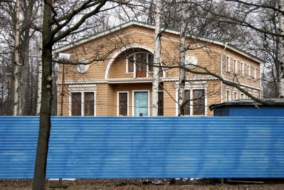 Крестовский остров, Министерская дача на набережной реки Крестовки, 11