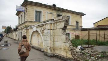 Лиговский проспект, 236-238