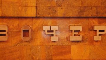 Замененная буква Ч на станции Новочеркасская