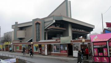 Кинотеатр Русь на Коломяжском проспекте, 22