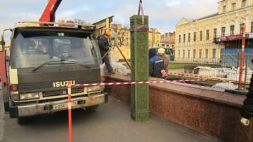Установка ограды Шереметьевского дворца, набережная Фонтанки, 34
