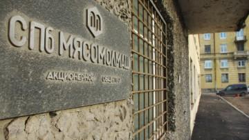 Улица Красуцкого, 3, СПб Мясомолмаш
