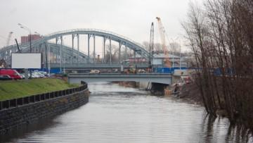 Днепропетровский мост через Обводный канал