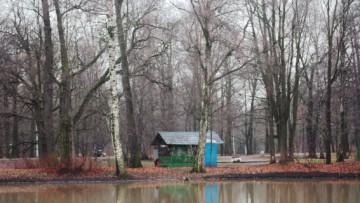 Центральный парк культуры и отдыха на Елагином острове в Санкт-Петербурге