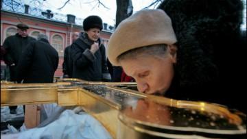 Золотой крест Николаевского дворца