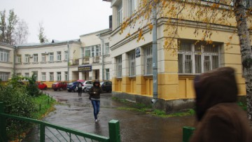 Невский институт языка и культуры на Большой Разночинной улице, 27