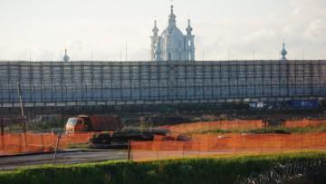 Строительный забор, стройплощадка «Охта центра»