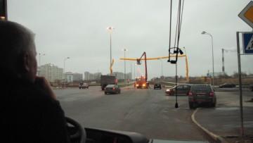 Открытие Парашютной улице