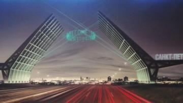 Проект-финалист «Разведенный мост», знак на въезде в Санкт-Петербург