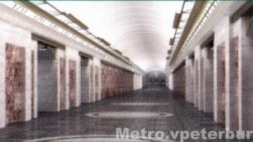 Станция «Черниговская» Красносельско-Калининской линии петербургского метро. Проект