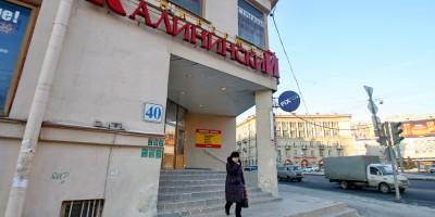 Кондратьевский проспект, 40, Калининский универмаг