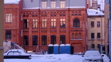Надстроенная фабрика Бух в Волжском переулке