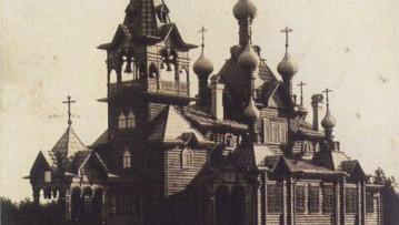 Духовская церковь в Комарове
