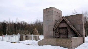 Шалаш Ленина в Разливе