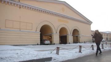 Завод Петмол на Московском проспекте